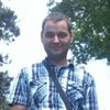 Krasi, 31, г.Франкфурт-на-Майне