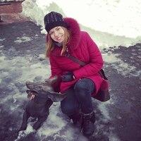 Анна, 23 года, Весы, Киев
