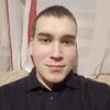 Ppp Ddx, 25, г.Уфа