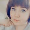 Tatyana, 22, Nizhny Tagil