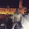 Rubo, 20, г.Ереван