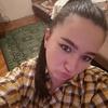 Екатерина, 26, г.Кишинёв