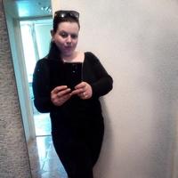 Ира, 42 года, Козерог, Боярка