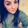 Veronika, 29, г.Минск