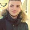 Віталій, 22, Новоград-Волинський