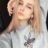 Лили, 17, г.Астана