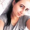 Карина, 22, г.Комсомольск-на-Амуре