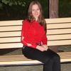 Татьяна, 29, г.Рыбница