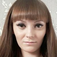Елена, 32 года, Водолей, Томск