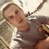 Артур, 22, г.Ростов-на-Дону