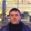 Эд, 42, г.Хабаровск