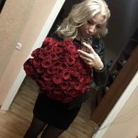 Елизавета, 22 года, Козерог, Томск