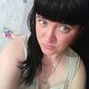Yulya, 31, Abakan