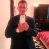 Еполіт, 36, г.Ровно