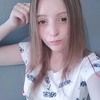 Елена, 16, г.Краснодар