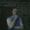 Aleksey, 46, Vostryakovo