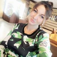 Катя, 32 года, Рыбы, Белгород
