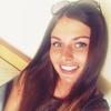 Нелли, 23, г.Воронеж