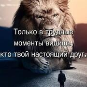 Чамшед 26 Москва