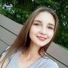 Ксения, 20, г.Зеленогорск (Красноярский край)