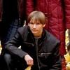 Сергей, 26, г.Пирятин