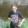 aleksandr, 27, г.Реж