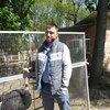 саша, 33, г.Кропивницкий
