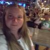 юля, 18, г.Украинка
