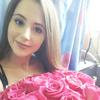 Екатерина, 21, г.Москва