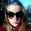 Катя, 27, г.Екатеринбург
