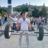 Алексей, 25, г.Челябинск