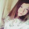 Аня, 16, г.Чита