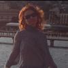 ARINA, 38, г.Москва
