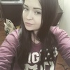 Валентина, 20, г.Ташкент