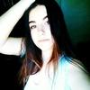 Диана, 17, г.Николаев