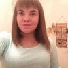 Катерина Посягина, 19, г.Пенза