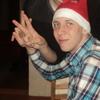 валерий, 21, г.Ильский