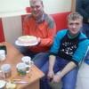 Вадим, 32, г.Вологда