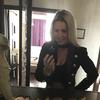 Alina, 35, г.Одесса
