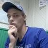 Антон, 36, г.Сургут
