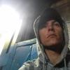Aleksandr Shirokov, 33, Raychikhinsk