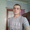 Александр, 20, г.Карпинск