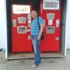 Леонид, 57, г.Красногвардейское