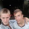 Макс, 16, г.Одесса