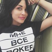 Лена, 29 лет, Скорпион, Москва