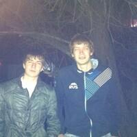 Александр, 25 лет, Козерог, Москва