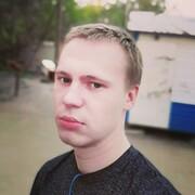 Дмитрий Смирнов 23 Вологда