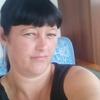 Natalya, 40, Myski
