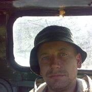Слава 44 Южно-Сахалинск