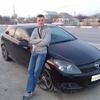 Алексей, 33, г.Симферополь